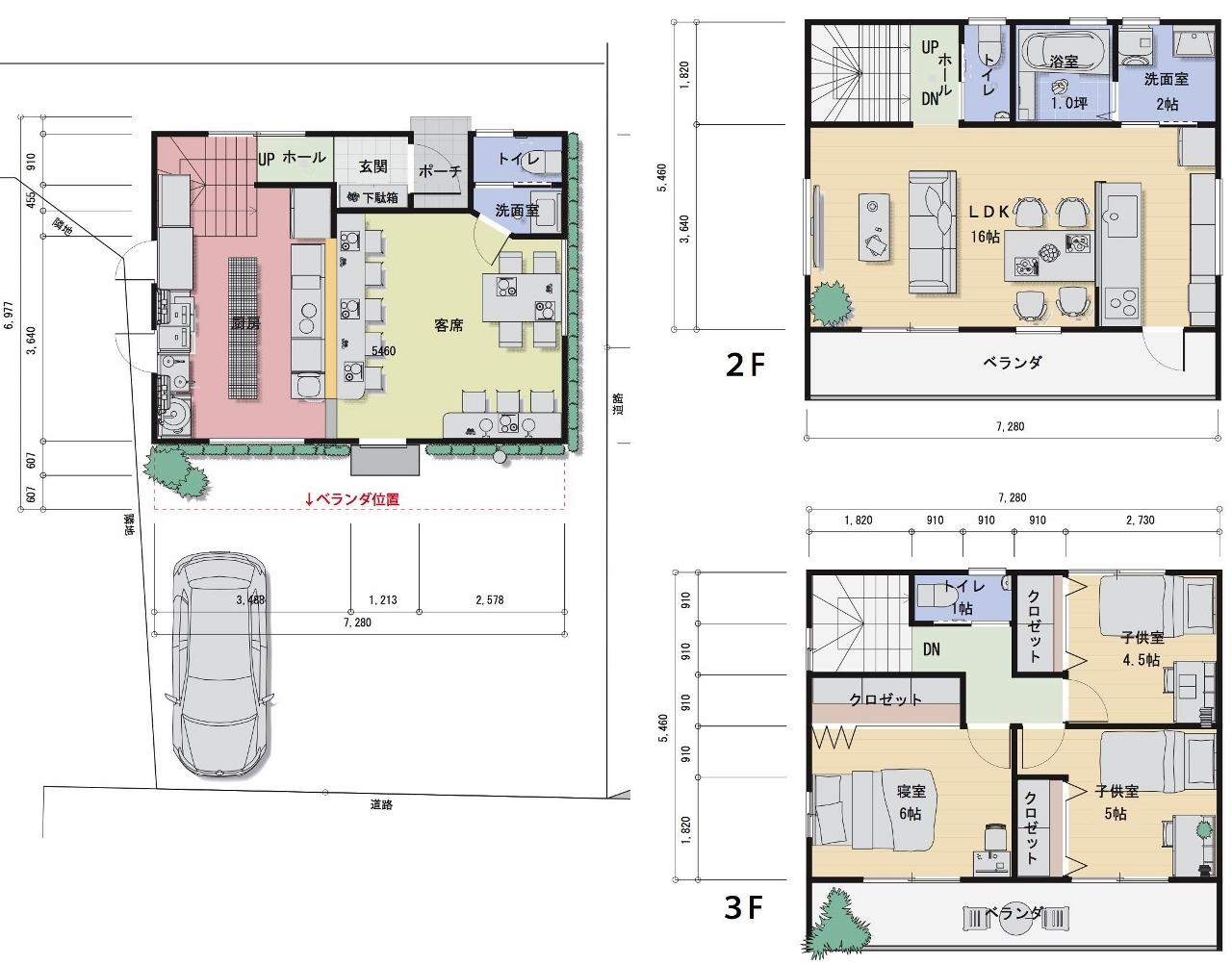 狭小住宅のプラン集 | ページ 8 | 株式会社建築システム